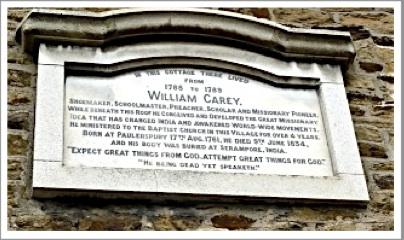 Carey house tablet