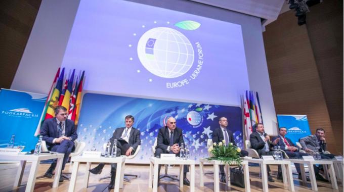 24 Janvier 2019 – Forum Europe-Ukraine (Rzeszow – POL)