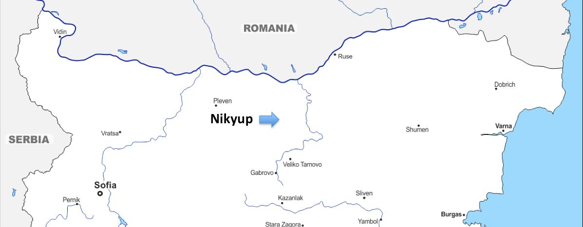 Un Voyage Européen #32 – Nikyup (Bulgarie)